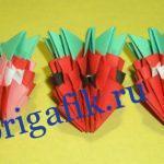 Модульное оригами Земляничка — схема, видео
