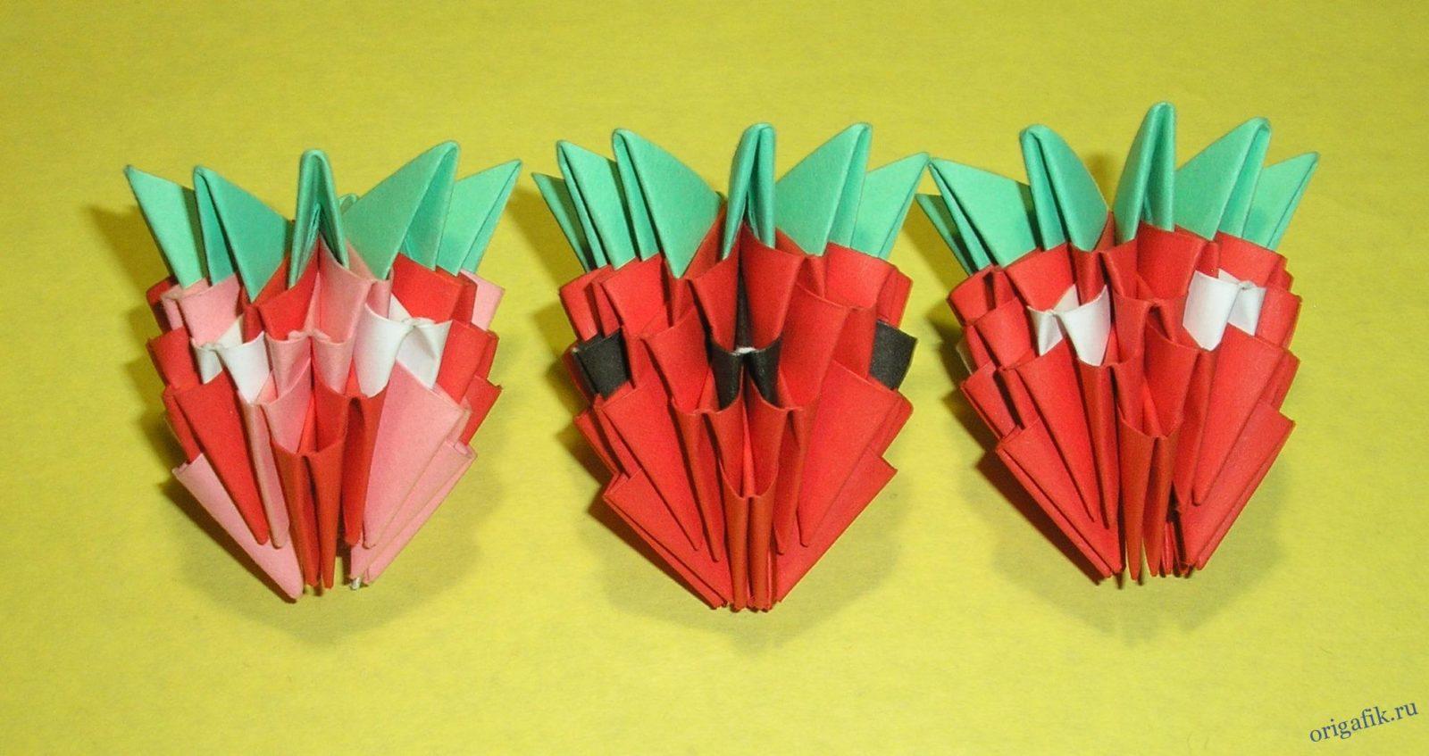 Модульное оригами Земляничка - схема, видео