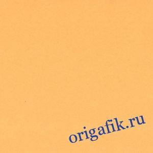 Оранжевый медиум