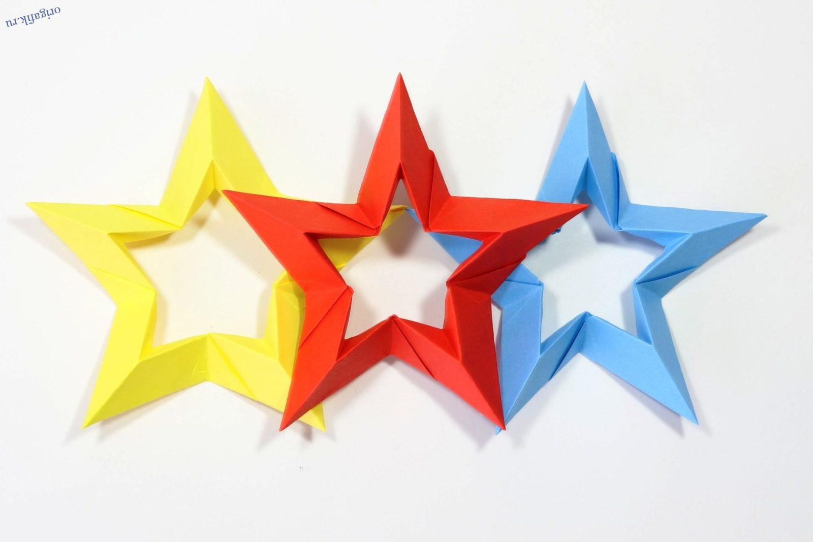Звезда из бумаги оригами пошаговая инструкция